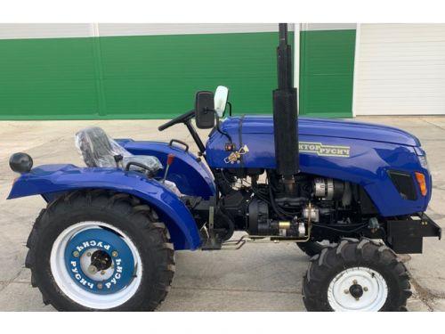 Мини-трактор Русич Т - 220