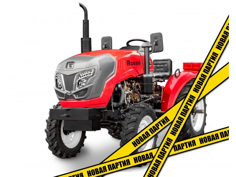Новая партия карданных мини-тракторов  Rossel RT-242 и Rossel RT-244!